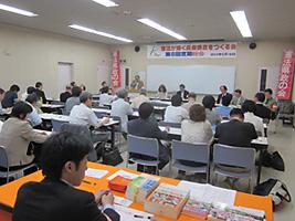 第8回定期総会 2012年5月16日