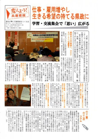 ニュース10号1面