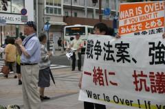 20150716 衆院強行採決 抗議宣伝
