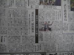 20150926 神戸