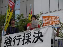 20150916 県政の会 大丸前 (4)