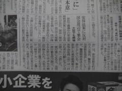 20150831 日経