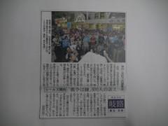 20150829 神戸