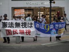 20150916 県政の会 大丸前 (7)