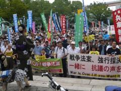 20150829 弁護士会神戸集会1