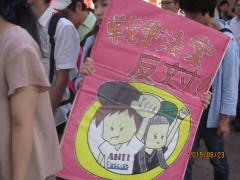 20150823 神戸若者でも2