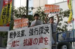 20150715 県政の会 衆院強行採決抗議1