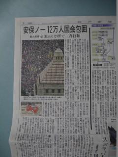 20150831 神戸①
