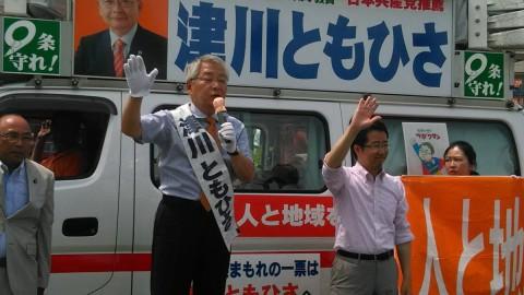 阪急武庫之荘南口です。こちらでも堀内議員の応援をいただきました。人と地域を守る、原発ゼロ、憲法を守る兵庫県政に #津川ともひさ で変えていきましょう。#兵庫県知事選
