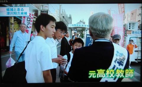 淡路島の洲本生れ、姫路西高を出たあとは、名古屋大学へ。卒業後、ただちに兵庫にもどって高校教師に。